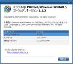 wimax_old.jpg